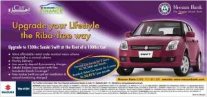 Meezan Bank Suzuki Car Finance Calculator Requirements Mehran Cultus Bolan Swift