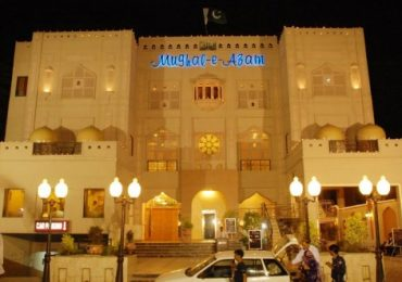 Mughal e Azam Banquet Hall Lahore Rates Menu