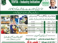 Tevta Short Courses in Lahore 2014-15 Free Training Admission for Male Female