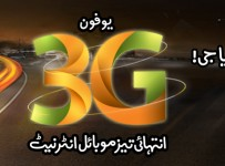 Ufone Postpaid 3G Internet Packages Rates Activation code