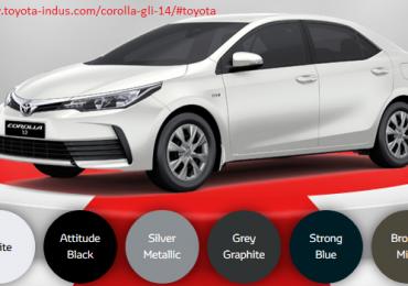 Toyota Corolla XLI 2019 Invoice Price In Pakistan
