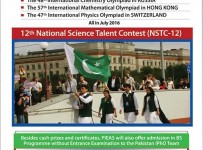 Stem Careers Programme Nstc Nomination Form Eligibility Criteria 2016 15