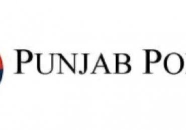 Punjab Police CPO Junior Clerk Jobs Test Dates Schedule Interview Result