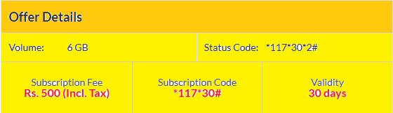 net offer
