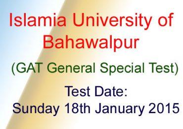 IUB Islamia University Bahawalpur NTS GAT General Special Test Result 2015