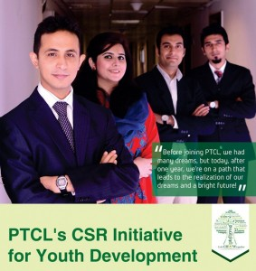 PTCL One Year Internship Program 2015-2014 NTS Test Result