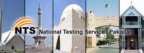 educators jobs in punjab nts test dates 2015 phase II