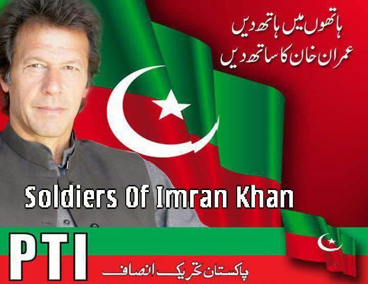 Online membership of pti pictures