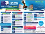 shaheed zulfikar ali bhutto medical university islamabad admissions 2015