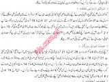 Daily horoscope in urdu 2015 today
