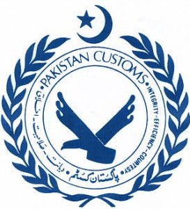 How to Clear Imported Goods through Customs in Pakistan Procedure for Clearance