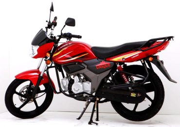 Unique Motorcycle 2020 Price in Pakistan New Model Bike 150cc 100cc 70cc
