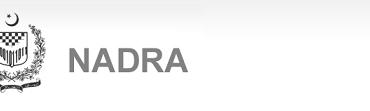 NADRA New CNIC Status Check Tracking Online ID Card Verification