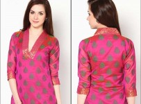 churidar neck designs with Borders