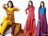 New Lawn Dress Designs 2018 in Pakistan