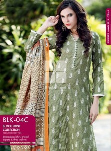 Gul Ahmed Summer Lawn Collection 2018 Volume 1 with Prices