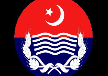 Punjab Police Jobs 2015 FSD in Faisalabad