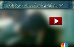 Valentine's Day Scandals in Pakistan 2015 Leaked Karachi Lahore