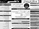 Allama Iqbal Open University AIOU Spring Admission 2015 Last Date Advertisement