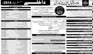 Allama Iqbal Open University AIOU Spring Admission 2015 Last Date Advertisement