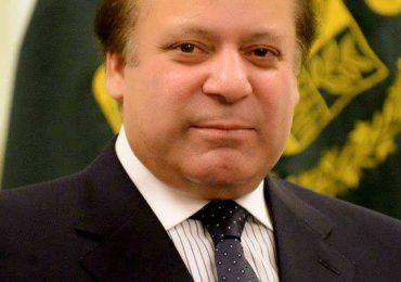 Nawaz Sharif Net Worth 2018 Assets List Details Abroad in Pakistan
