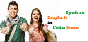 Online Spoken English Course in Urdu Free Download