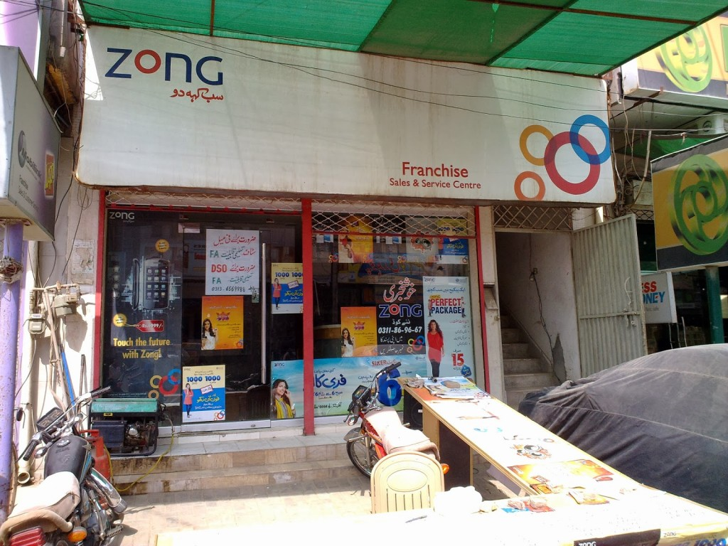 zong customer care center lahore