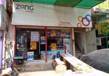 Zong Franchise in Lahore Gulberg DHA Iqbal Town Township Johar Town