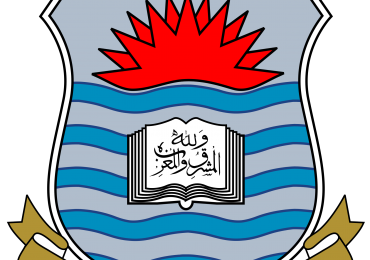 Punjab University Lahore Admissions 2015 MA MSc Part 1 2 Regular Private Last Date