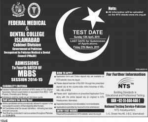 Federal Medical And Dental College Islamabad NTS Roll Number Slip For Fmdc Test 2015