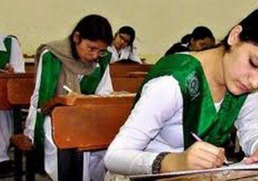 www.biserwp.edu.pk Pindi Board 5th Class Result 2015
