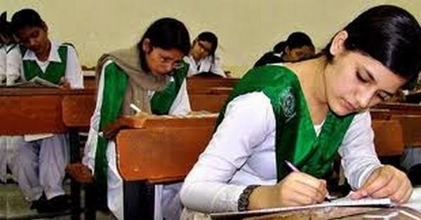 Rawalpindi board result