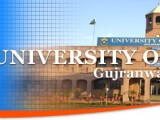 Punjab University Gujranwala Campus Admissions 2015 Last Date