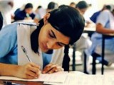 Punjab Examination Commission 5th Class Result 2015