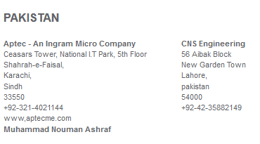 APC UPS Distributor Dealers in Lahore Karachi