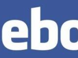 How to Change Facebook Password in Urdu if Forgotten