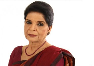 Zubaida Tariq Beauty Tips in Urdu