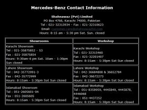 Mercedes Benz S Class 2018 Price in Pakistan