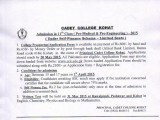 Cadet College Kohat Admission 1st Year 2015 Form Download Entry Test Result