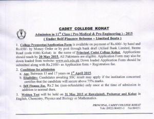 Cadet College Kohat Admission 1st Year 2015 Form Download Entry Test Result