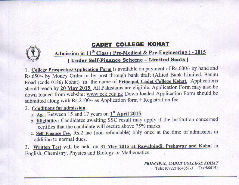 Admission 2015