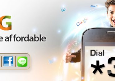 How To Activate 3G On Ufone Postpaid SIM