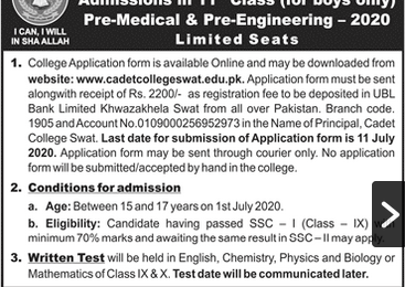 Cadet College Swat 1st Year Admission 2020 Form Entry Test Result