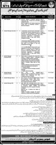 LESCO Junior Engineer Jobs 2015 NTS Application Form Download Last Date Apply