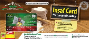 Insaf Card Scheme 2015 by PTI KPK Govt Package Registration Form Process for Sasta Aata Ghee