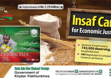 Insaf Card Scheme 2015 by PTI KPK Govt Package Registration Form Process for Sasta Aata Ghee
