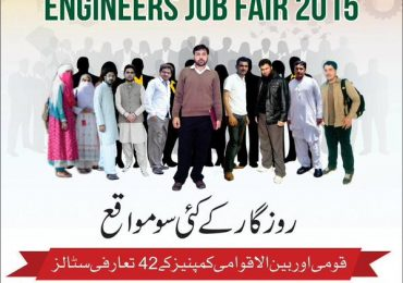Engineers Job Fair 2015 in KPK Online Registration
