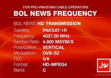 BOL TV Launch Date 2015 Frequency new Network Channel Live on Air Date in Pakistan