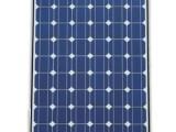 Solar Panel Prices in Lahore Pakistan 2018 150 500 100 watt
