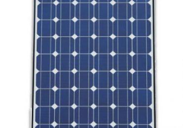 Solar Panel Price in Lahore Karachi 2021 150 500 100 watt